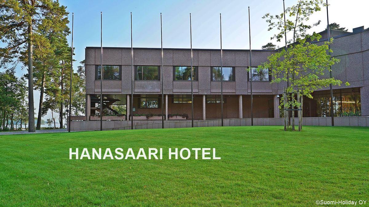Hotel Hanasaari