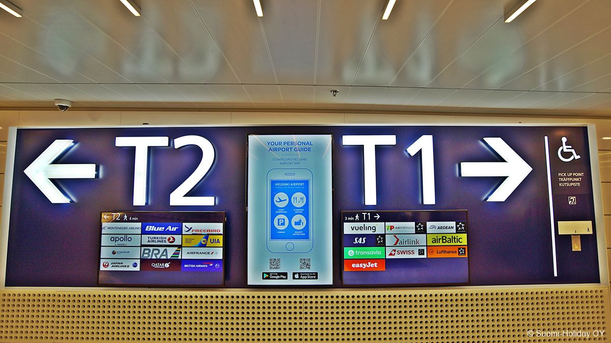 T1 and T2 terminals at Helsinki airport