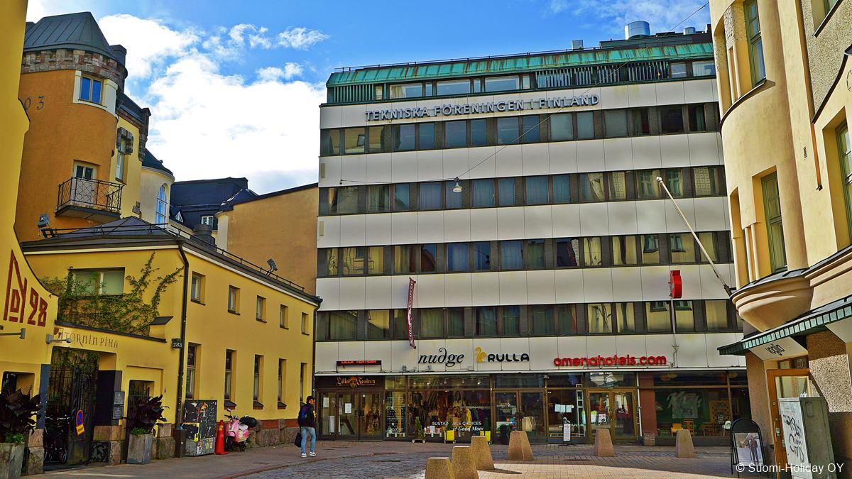 Helsinki Hotels City Center From 75